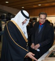 HRH Prince Sultan examines artefact exhibits